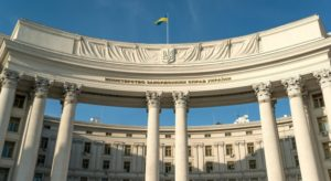 Ukraine responds to Russia's statements about sanctions against Nicaragua