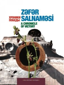 """""""A Chronicle of Victory"""" book dedicated to Azerbaijan's glorious victory in Second Karabakh War published"""